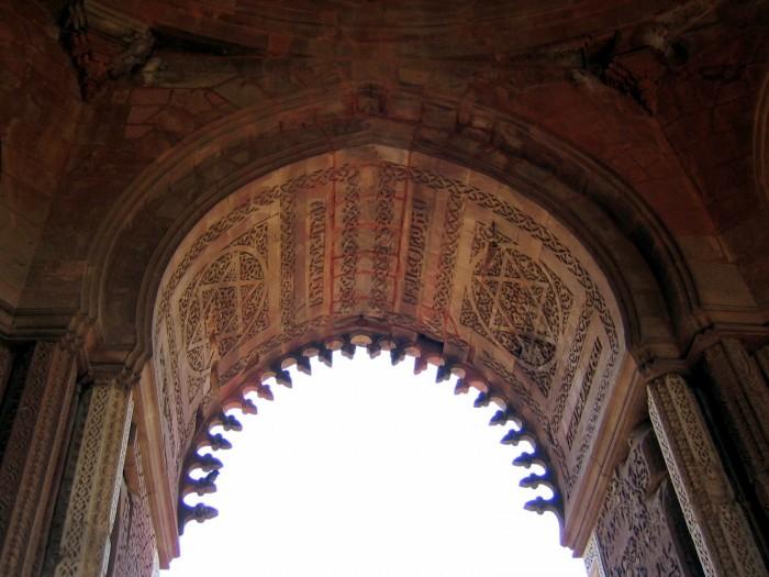Kutab Minar