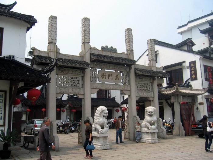Obrazki z Zhujiajiao