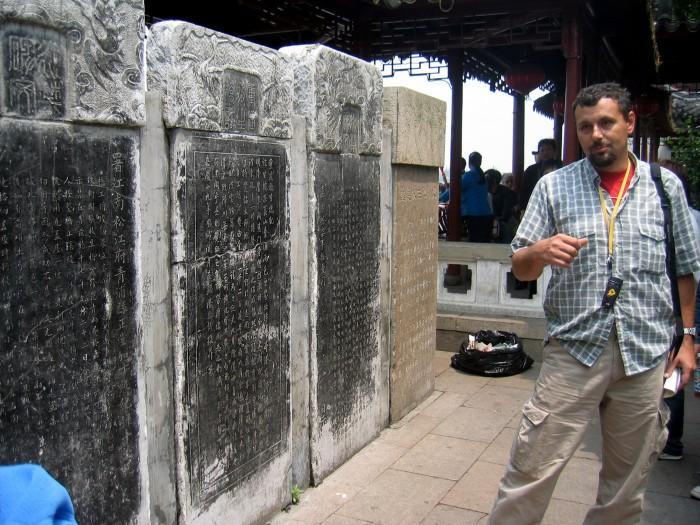 Chińskie mądrości na kamienych tablicach
