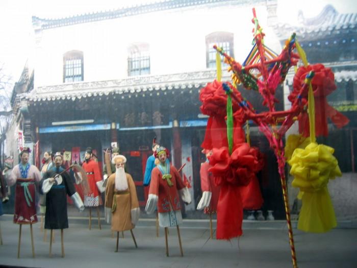 Rezydencja rodziny Qiao