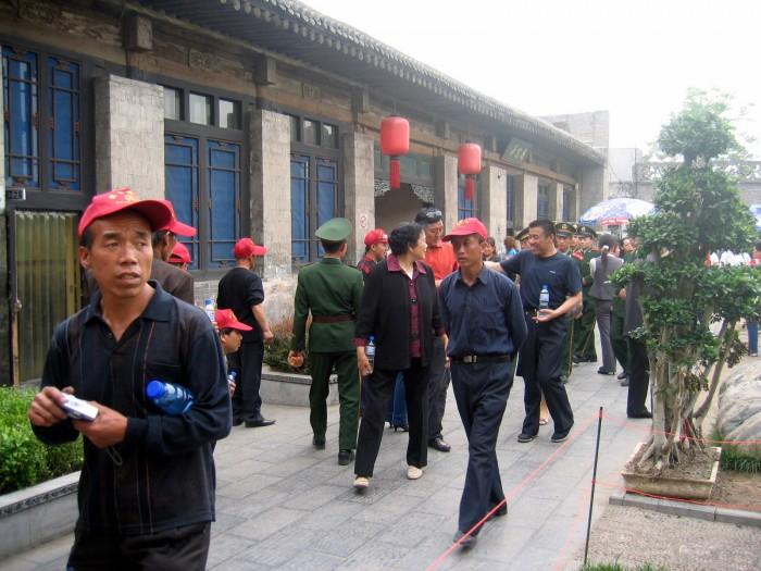 Ogrody w rezydencji rodziny Qiao