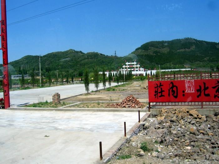 Droga na Wielki Mur Chiński