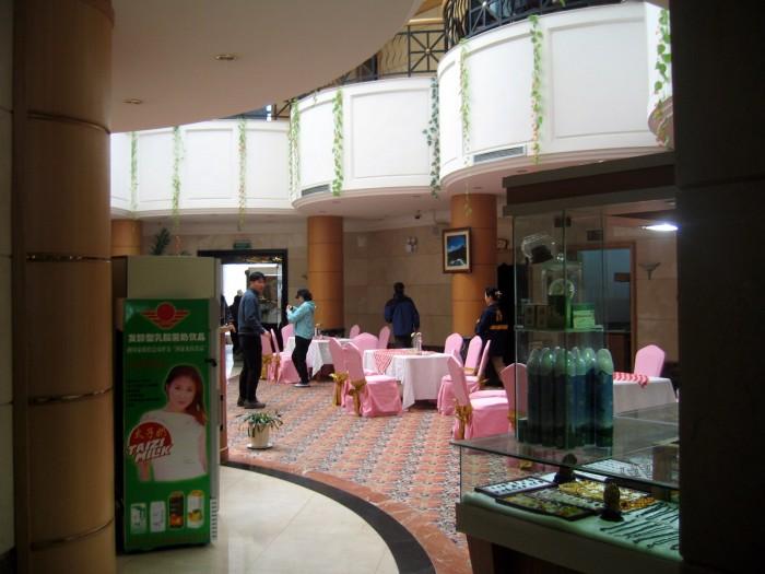 Kawiarenka hotelowa