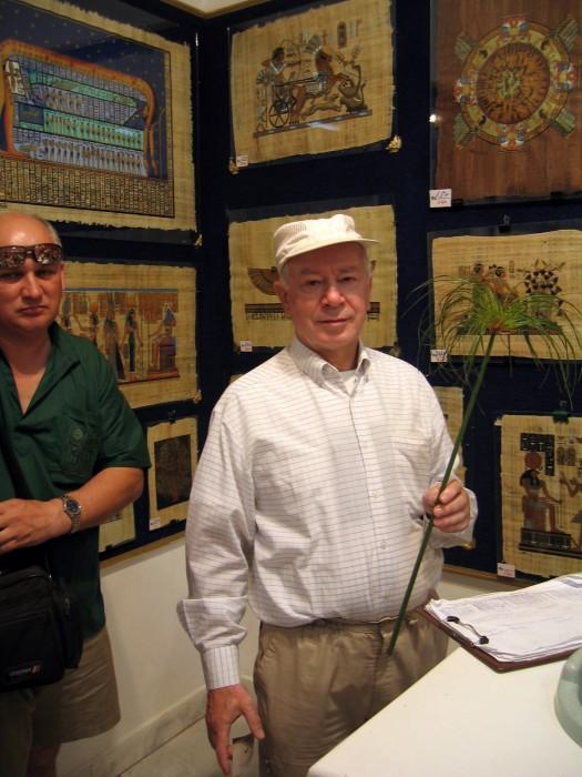 Galeria Papirusu