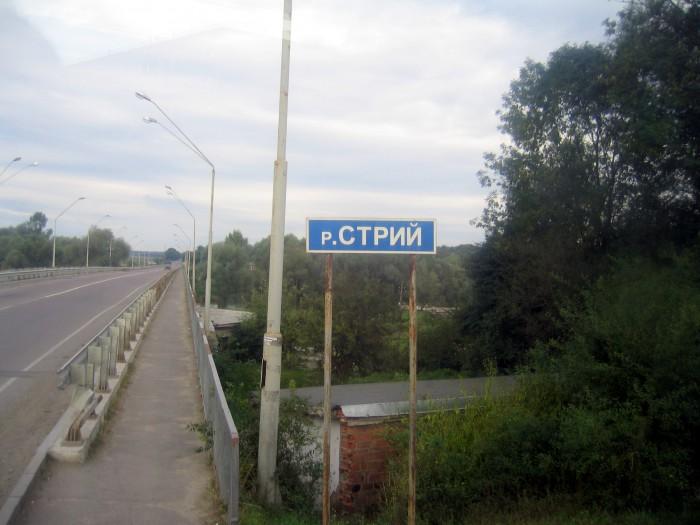 Droga z Bóbrki do Rozdołu- rz. Stryj
